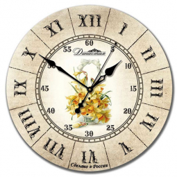 Настенные часы из дерева Династия  Нарцисс \ 02-016