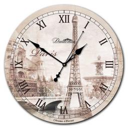 Настенные часы из стекла Династия  Осенний париж \ 01-010