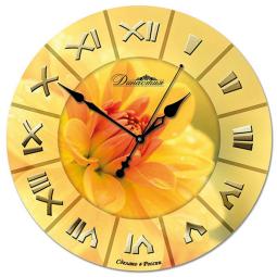 Настенные часы из стекла Династия  Желтый цветок \ 01-021