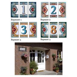 Керамический номер дома РусАрт