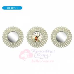 Настенные кварцевые белые с платиной круглые часы GALAXY \ 910-SET-1