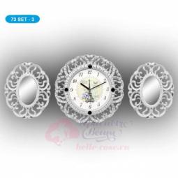 Настенные кварцевые белые с платиной круглые часы GALAXY \ 73-SET-3