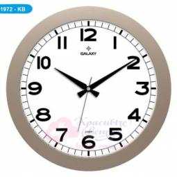 Настенные кварцевые бежевые круглые часы GALAXY \ 1972 KB
