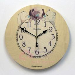 Настенные кварцевые бежевые круглые часы Друзья Династия \ 02-024